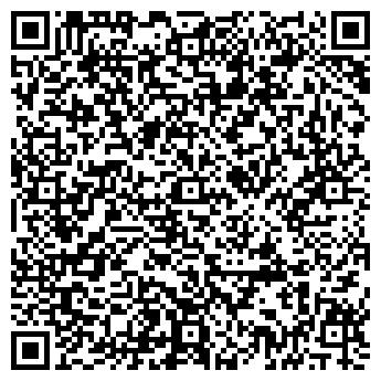 QR-код с контактной информацией организации ТМ Наши Двери