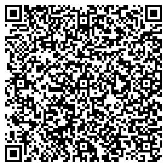 """QR-код с контактной информацией организации ООО """"Мой Дом"""""""
