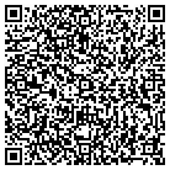 """QR-код с контактной информацией организации ООО """"Эдельдах"""""""