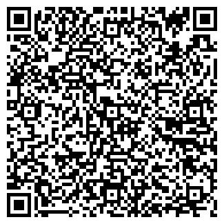 QR-код с контактной информацией организации ЕвроТех