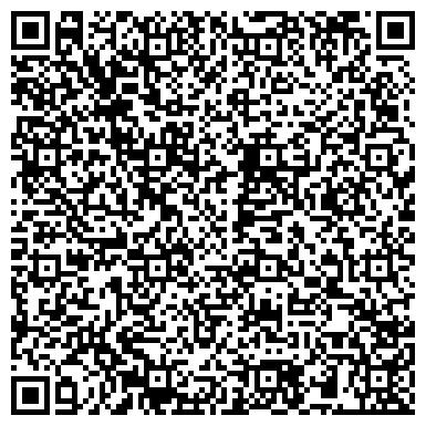QR-код с контактной информацией организации Салон ДВЕРЕЙ на Строителей, 161