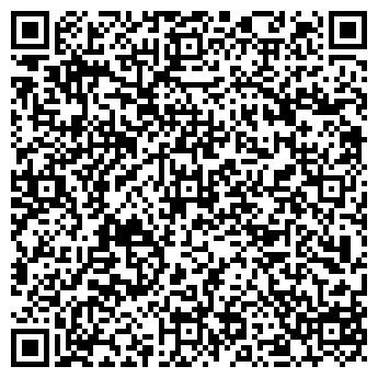 """QR-код с контактной информацией организации Частное предприятие ЧП """"КИРОЛ"""""""