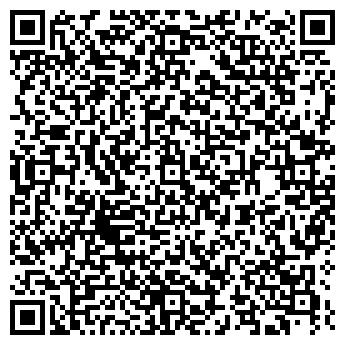 QR-код с контактной информацией организации ООО «СБК Ресурс»