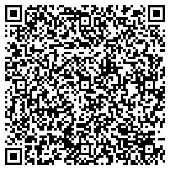 QR-код с контактной информацией организации КРИСТАЛЛ И КО.