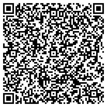 QR-код с контактной информацией организации ООО ЭВРОЦЕМБУД