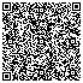 QR-код с контактной информацией организации ВОСТОК АВЕРСТРОЙ