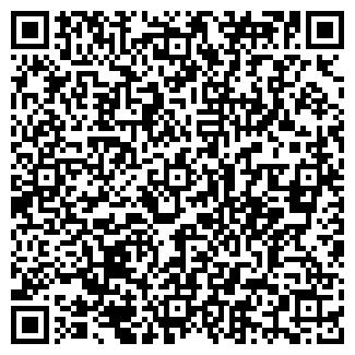 QR-код с контактной информацией организации Ресурс БУД