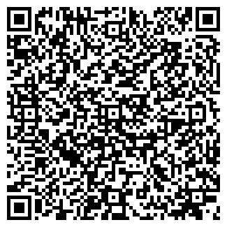 QR-код с контактной информацией организации ПРОФ-ЛЕО