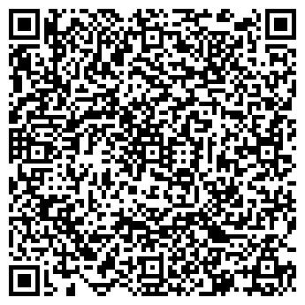 """QR-код с контактной информацией организации ПП """"ЛИВГРАНИТ"""""""