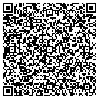 """QR-код с контактной информацией организации ООО """"Меридиан-Дюн"""""""