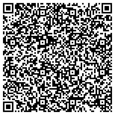 """QR-код с контактной информацией организации ЧП """"Легенда-Плюс"""""""