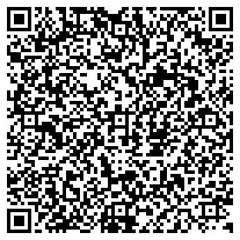 QR-код с контактной информацией организации Максимум-сервис