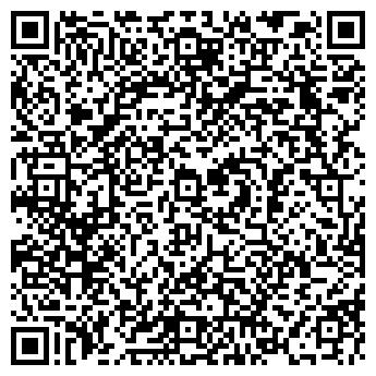 """QR-код с контактной информацией организации ООО """"Вигорол ЛТД"""""""