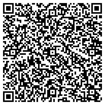 QR-код с контактной информацией организации Вега, ЧП