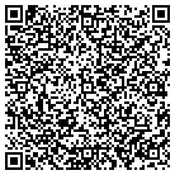 QR-код с контактной информацией организации Артель, ООО
