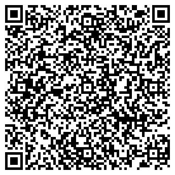 QR-код с контактной информацией организации Алюм Констракт, ООО