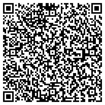QR-код с контактной информацией организации Мвсс, ООО