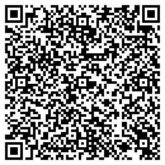 QR-код с контактной информацией организации Двериман, ЧП