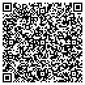 QR-код с контактной информацией организации Декораа , ООО