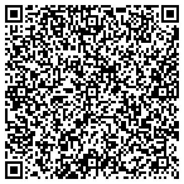 QR-код с контактной информацией организации АС, ООО Производственно-строительная компания