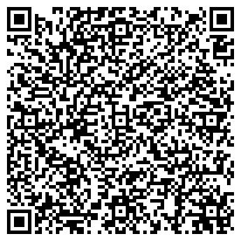 QR-код с контактной информацией организации Бизон, ЧП