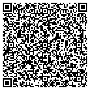 QR-код с контактной информацией организации Гила-трейд, ООО