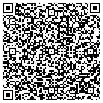 QR-код с контактной информацией организации Виктор, СПД