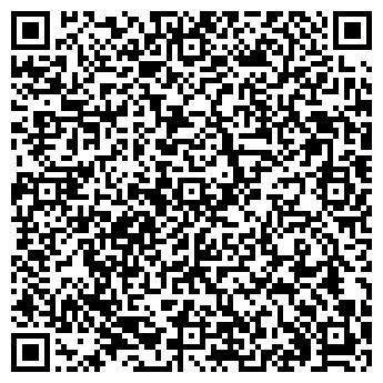 QR-код с контактной информацией организации ПУТЁВОЧКИ