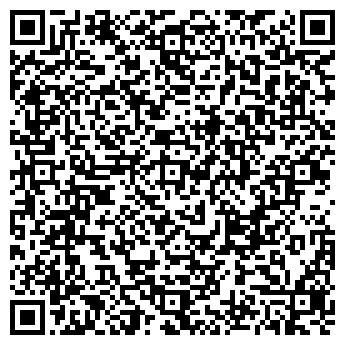 QR-код с контактной информацией организации Слободяник, ЧП