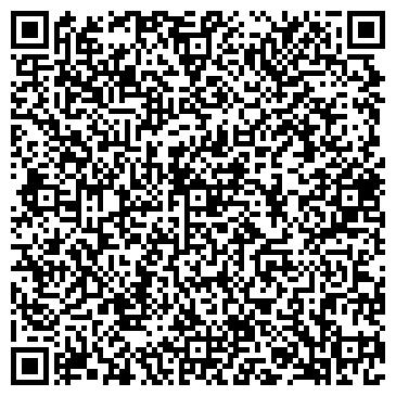QR-код с контактной информацией организации Декор Профи, ЧП