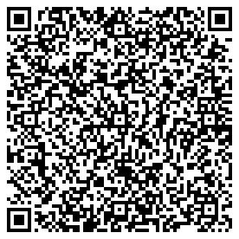 QR-код с контактной информацией организации Спалав(Splav), Компания