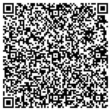 QR-код с контактной информацией организации Парк Стоун, ООО