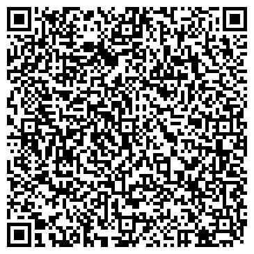 QR-код с контактной информацией организации Хорошый камень , ЧП