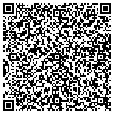 QR-код с контактной информацией организации WoodsDream, ЧП