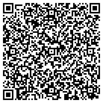 QR-код с контактной информацией организации Баско, ООО