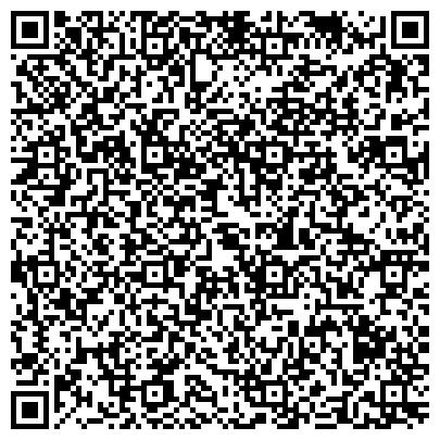QR-код с контактной информацией организации Роскошь из дерева (Елизарова, ЧП)