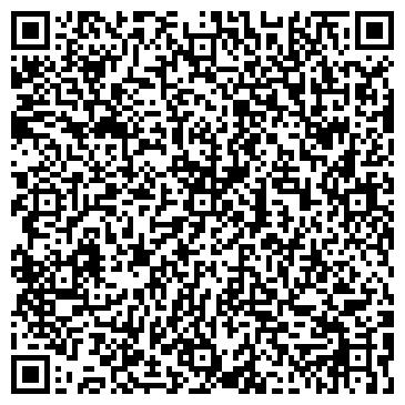 QR-код с контактной информацией организации Волк, ЧП