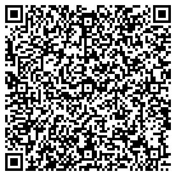 QR-код с контактной информацией организации МАКСИ ТОЙЗ
