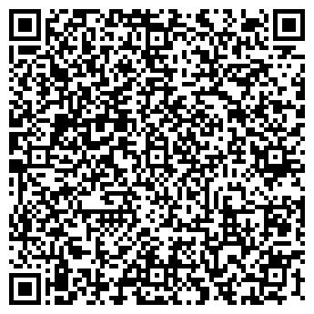 QR-код с контактной информацией организации СТОРМ ТРЕЙД
