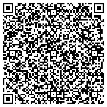 QR-код с контактной информацией организации Марчук И.В., ЧП