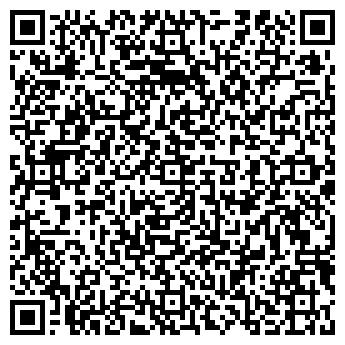 QR-код с контактной информацией организации Мега-С, ЧП