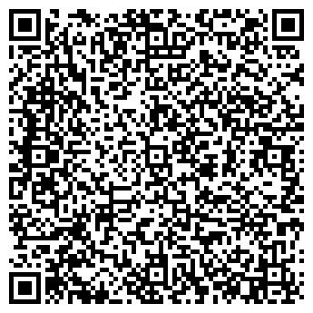 QR-код с контактной информацией организации Науменко, ЧП
