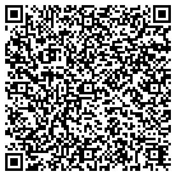 QR-код с контактной информацией организации СИЦИЛИЯ
