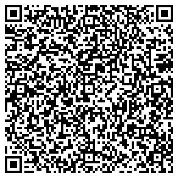 QR-код с контактной информацией организации Осмий, ООО