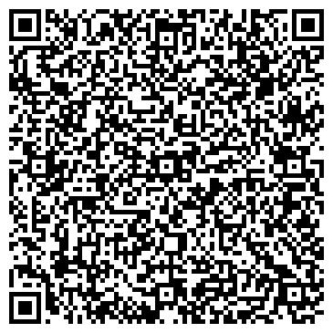 QR-код с контактной информацией организации Антарторг, ЧП (Antartorg)