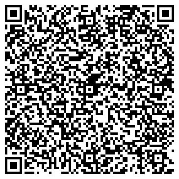 QR-код с контактной информацией организации Словечанский лесхоз АПК, ДП