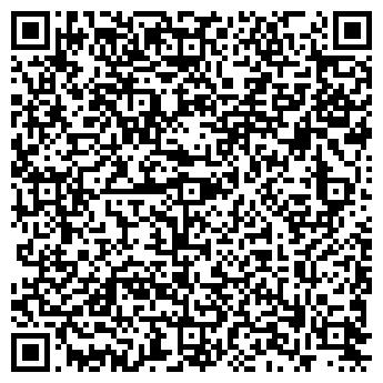 QR-код с контактной информацией организации Ритм, ДП