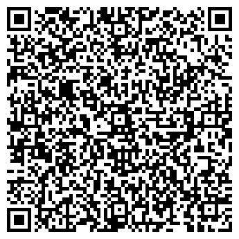 QR-код с контактной информацией организации УДФ (UDF), ЧП