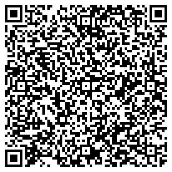 QR-код с контактной информацией организации Варыч, СПД