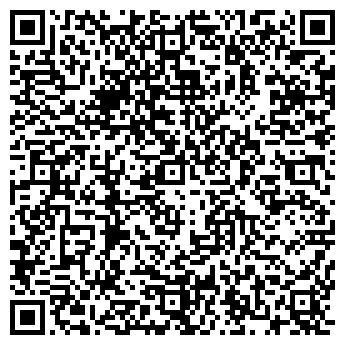 QR-код с контактной информацией организации МОНТЕ-К КОМПАНИЯ
